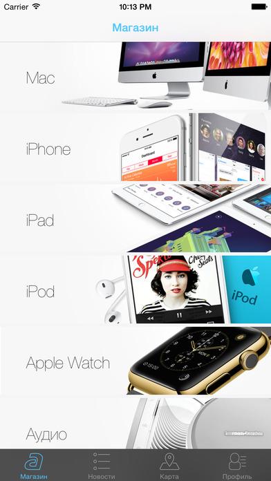 download iAlmaz apps 0