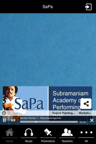 SaPa - The Official app of the Subramaniam Academy of Performing Arts.  Learn music! screenshot 1