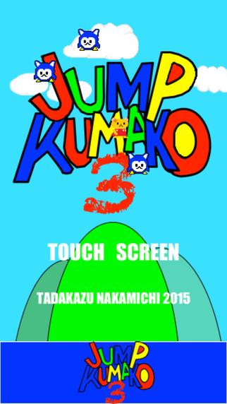 JumpKumako3