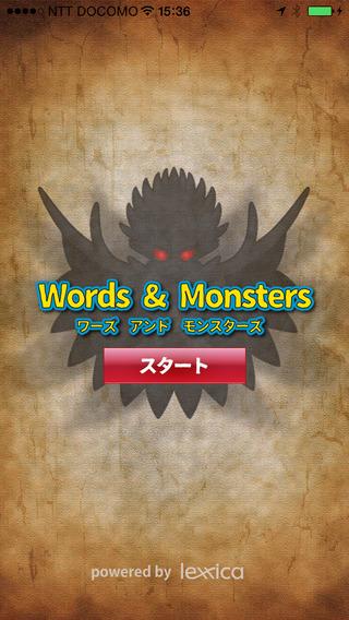 Words Monsters
