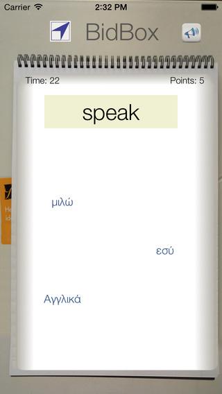 BidBox Vocabulary Trainer: English - Greek iPhone Screenshot 2