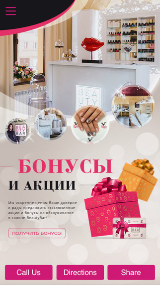Beauty Bar Salon