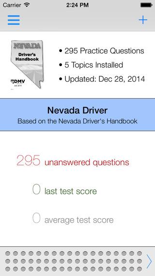 Nevada DMV Test Prep