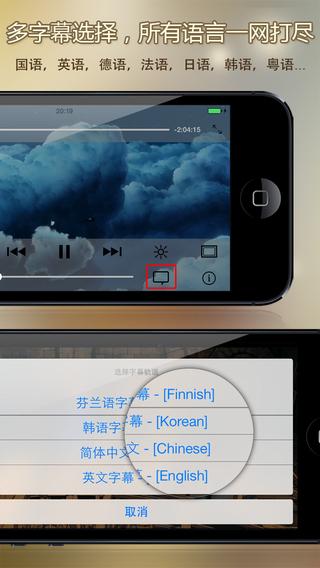 AVPlayer Pro – 万能播放器,随时随地享受高品质视频音乐