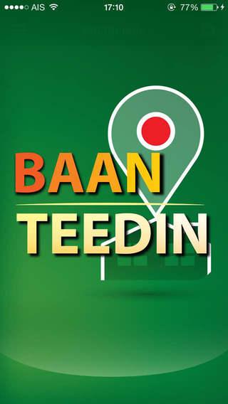 BaanTeedin