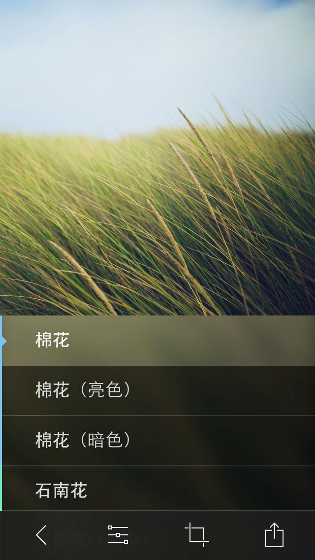 【照片编辑】Litely