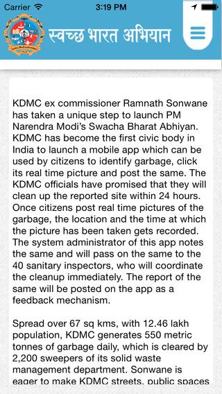 Clean KDMC
