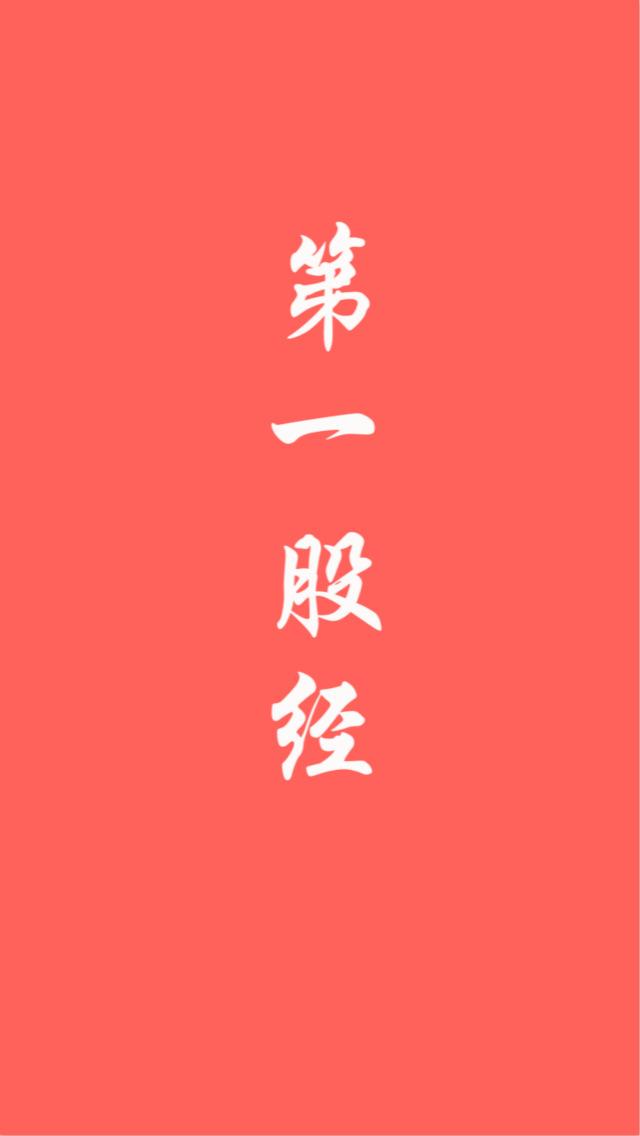 东方财富网是中国访问量最大、影响力最大的财经证券门户网站中国财经第一门户,用户超过1亿,沪深港美全球实时高速行情, 7*24小时全天候财经直播,囊括上海证券交易所3项大奖,5星好评,被AppStore评为精品应用,拥有中国最大的股票社区股吧,2012-2015连续四年被评为最佳手机炒股软件。 七大独家功能: 中国最大的投资者互动社区-----股吧,实时获悉政策动向、重大传闻和自选股情报,不会漏掉任何投资机会! 开户交易-----3分钟极速手机在线开户,全资控股子公司同信证券在线交易,安全、方便、