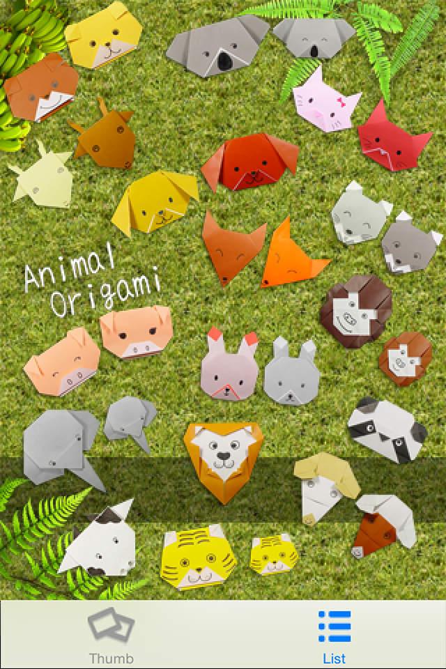 动物折り纸 无料版 for iphone