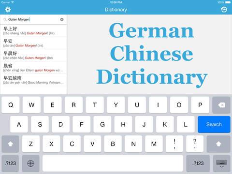玩免費書籍APP|下載Chinese German Dictionary & Translator 德中字典 - Bravolol app不用錢|硬是要APP
