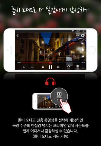 빙고 영화 screenshot 4
