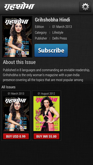 Grihshobha Hindi India Magazines