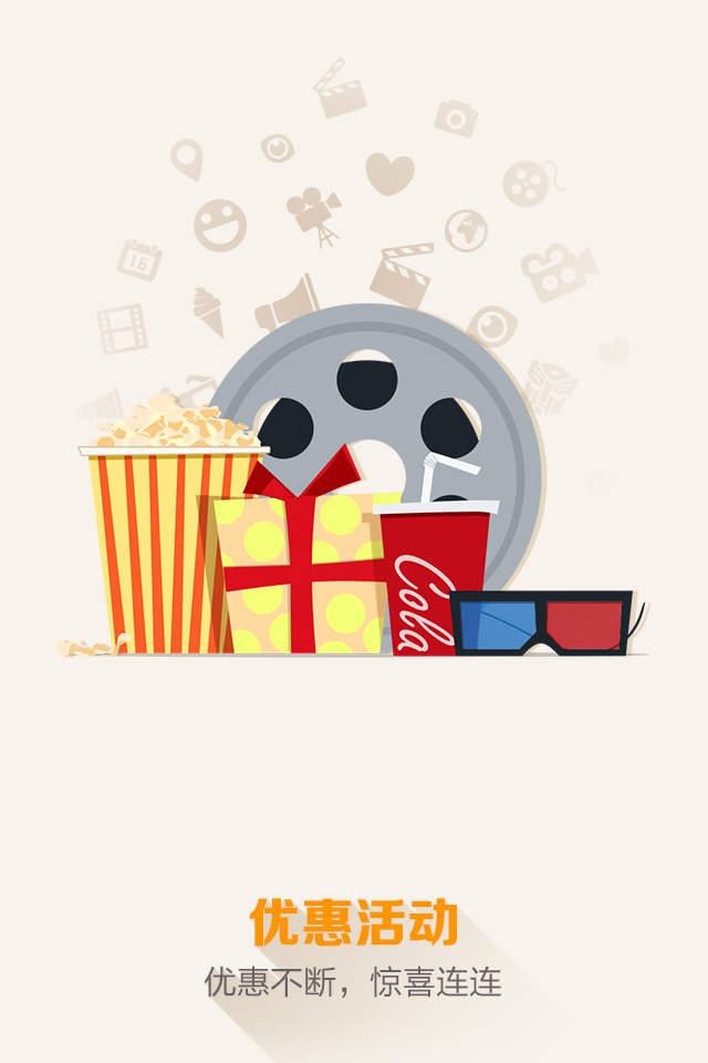 票票吧,观影达人必备!  这所有的一切,只为让你享受一场完美的电影!
