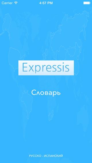 Expressis Dictionary – Español-Ruso Diccionario de negocio. Expressis Dictionary – Русскo-Испанский