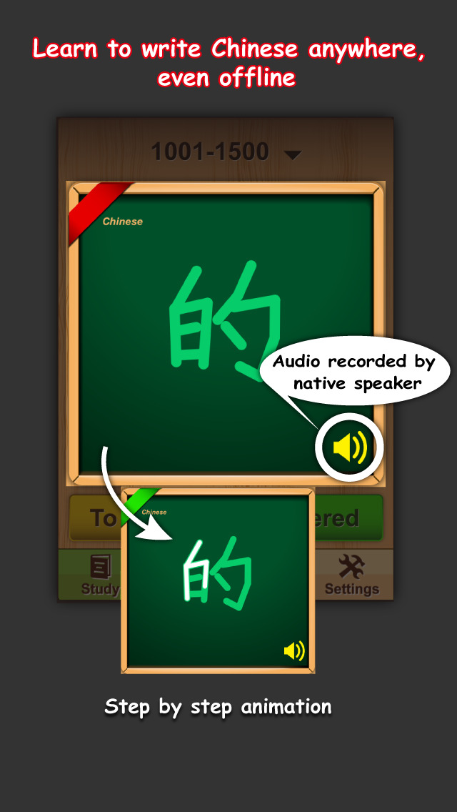 how to write chinese on ipad 2