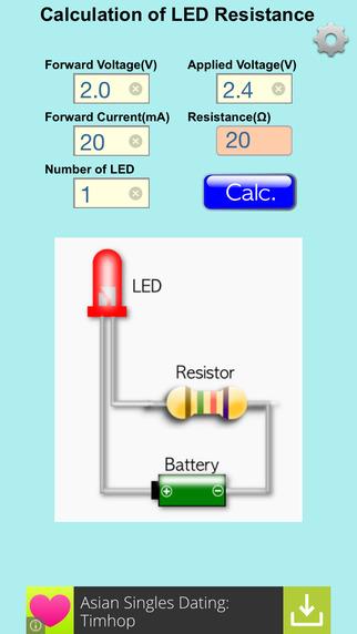 LED-R:LED 電流制限抵抗器の計算