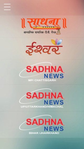 Sadhna Network - Sadhna TV Ishwar TV Sadhna News LIVE