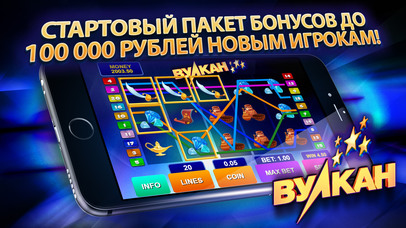 Screenshot 1 Вулкан эмоций — сорви джекпот