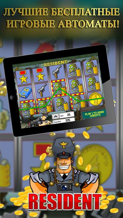 Слоты онлайн без регистрации гладиатор козино онлайн игровые автоматы