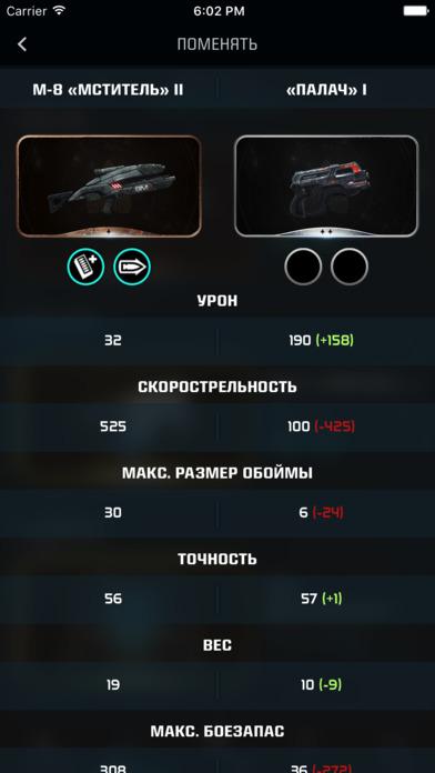 Mass Effect: Andromeda APEX HQ Скриншоты3