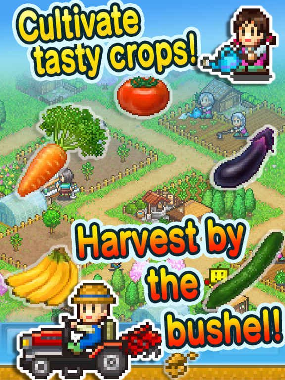 Pocket Harvest Screenshots