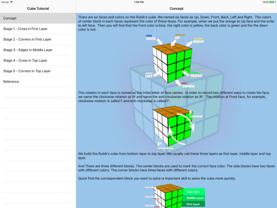 Cube Tutorial iPad Screenshot 1