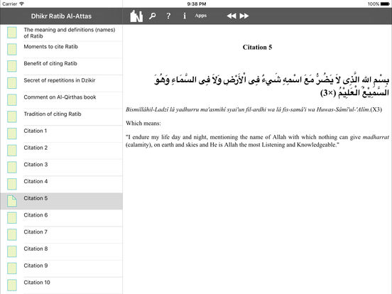 Dhikr and Duaa Collections for iPad iPad Screenshot 5