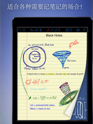 【轻松记录】Sketchworthy - 笔记、草图及观点