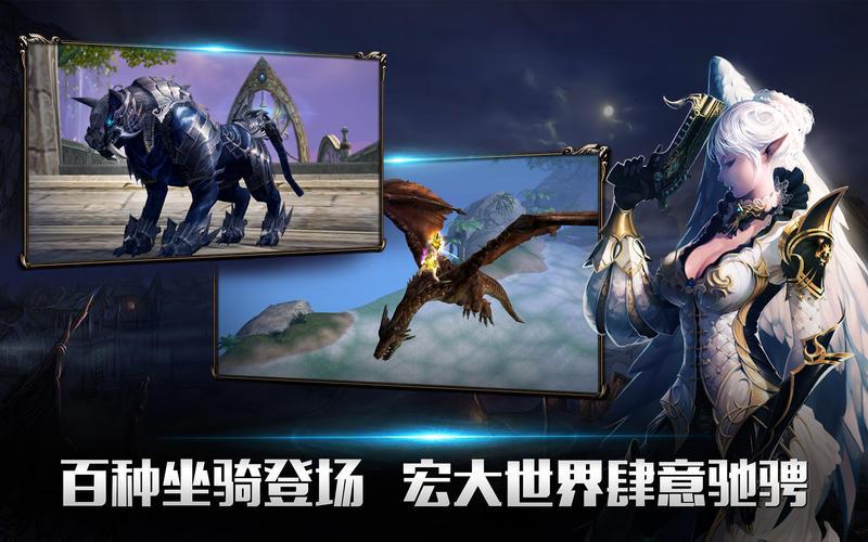 天堂2:血盟(官方正版)- 端游品质 国服全面开启 for Mac