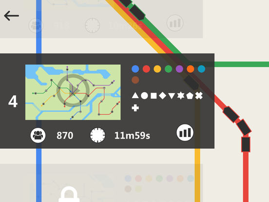 Railroad Line Simulate Screenshots