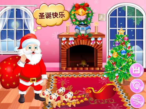 App Shopper Christmas House Decoration Free Girly Games Games