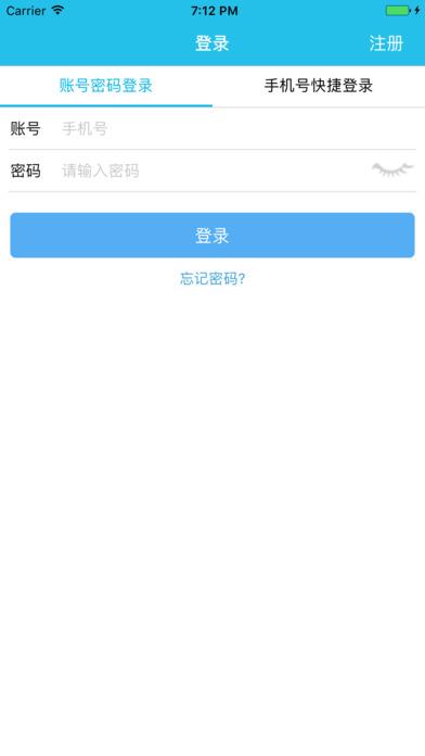 雨掌柜 screenshot 4