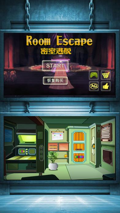 Escape the prison games 10 secret of the room app download for Secret escape games