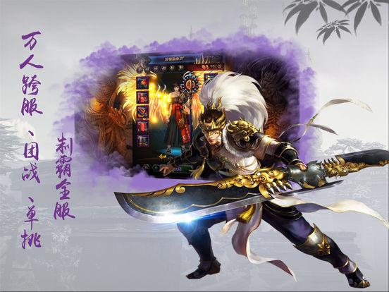 蜀山修真-2017最新仙侠巨作!