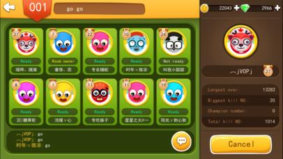 Screenshot 3 Snake Battle OL