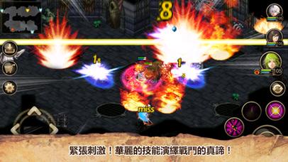 【Com2uS 出品】艾诺迪亚4:贝勒塞刺杀者