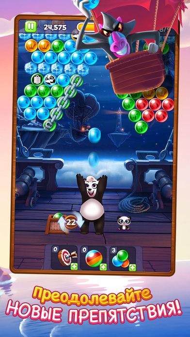 скачать бесплатно игру панда поп на компьютер