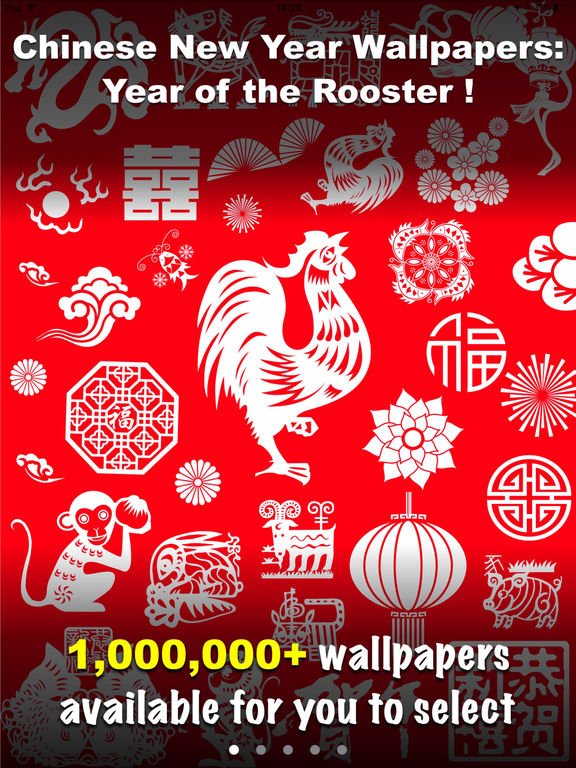 Chinese New Year Wallpaper PRO-Year of the Rooster Screenshots