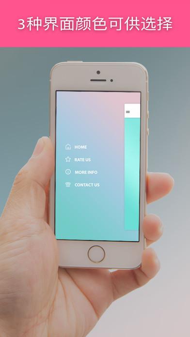 Screenshot for 我的怀孕节拍 - 产前监听 in China App Store