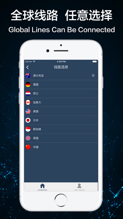 VPN : X-Security vpn Better Apps free for iPhone/iPad screenshot