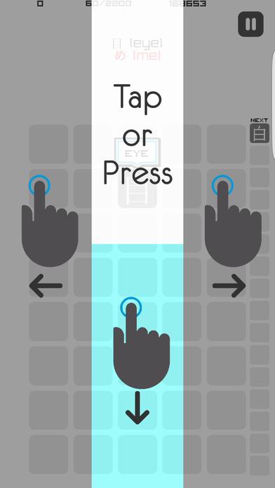 KanGenius Japanese Kanji Drop iPhone Screenshot 3