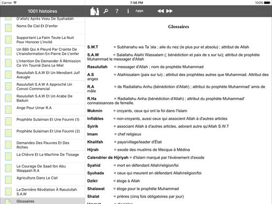 Muslim Book Pack for iPad - French Indonesia iPad Screenshot 4