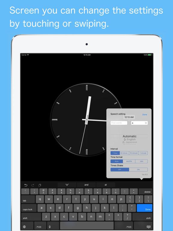 VoiceClock - Talking Screenshots
