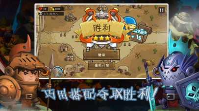 Glory of the general-Strategy defense Commander screenshot 4