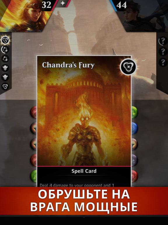 Magic: The Gathering - Puzzle Quest Screenshot