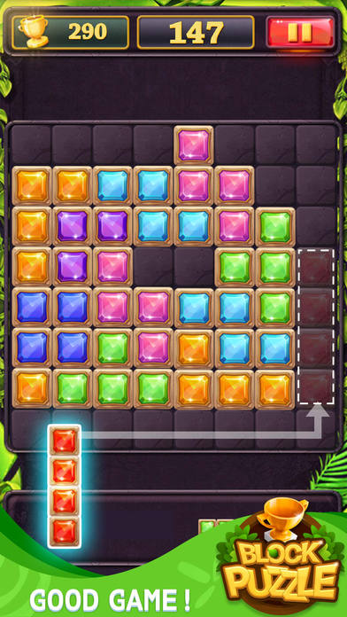 Block Puzzle Jewel! screenshot 4