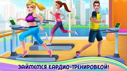 Скриншот Фитнес-тренер – Танцуй и занимайся в спортзале