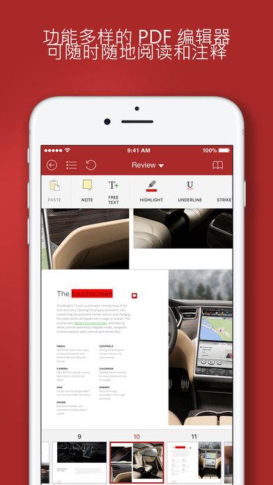 """【手机办公】<font color=""""red"""">Office</font>套装专业版"""