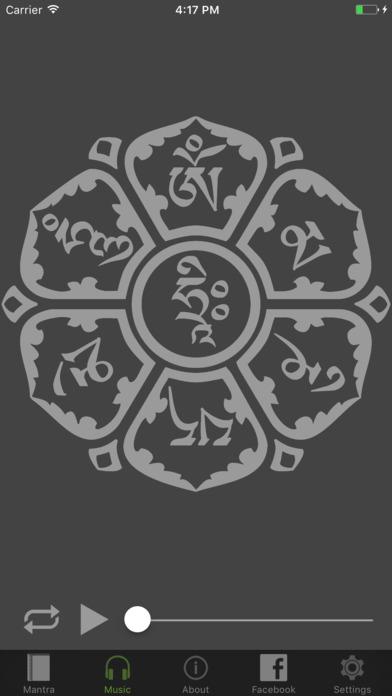 六字真言 screenshot 2