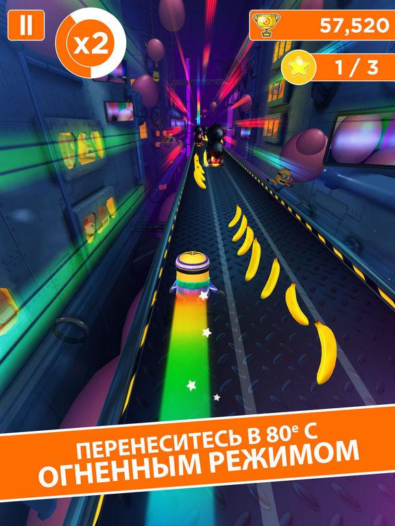 Гадкий Я: Minion Rush Screenshot